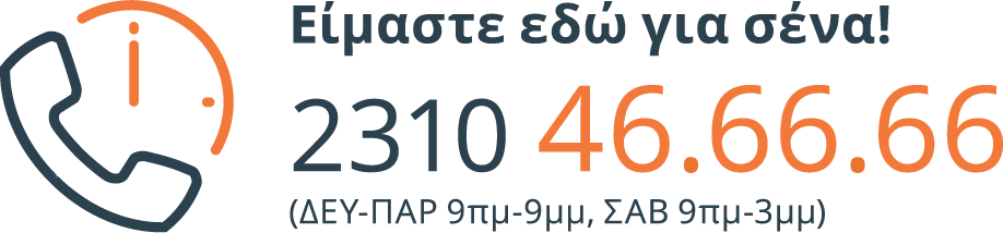 phone number sticker